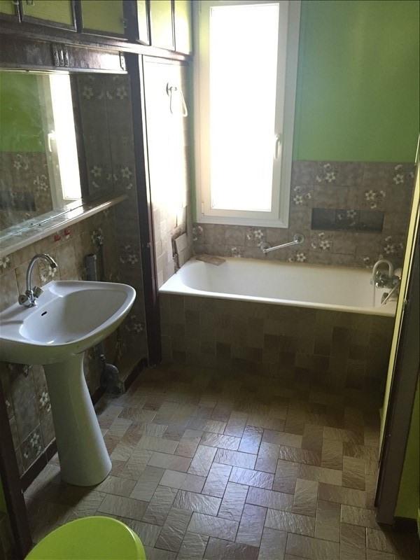 Vente appartement Clichy sous bois 100000€ - Photo 3