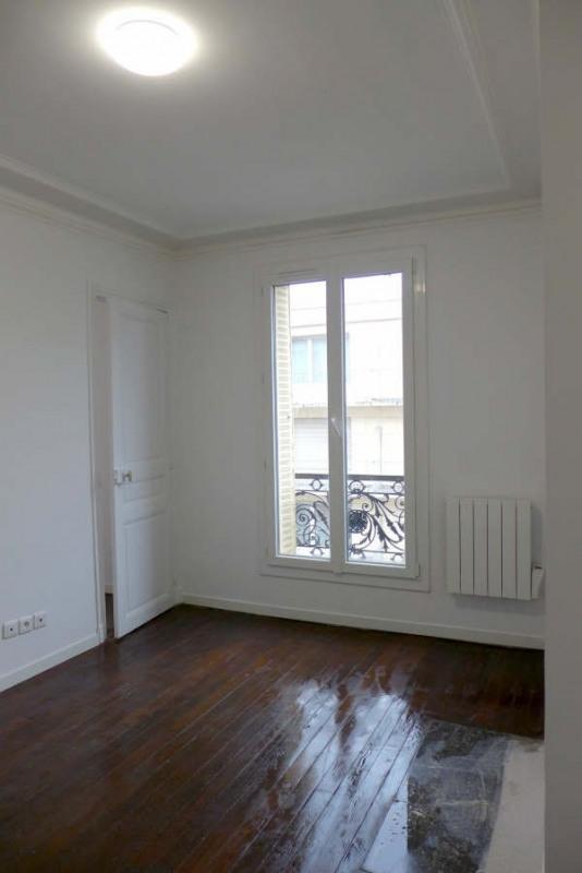 Rental apartment Noisy le sec 900€ CC - Picture 5