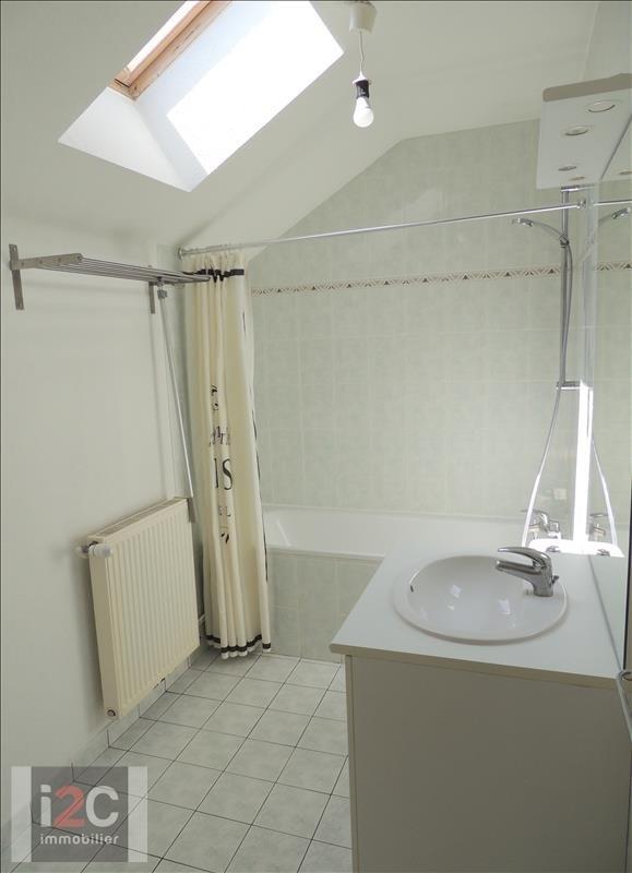 Sale house / villa Ornex 495000€ - Picture 6