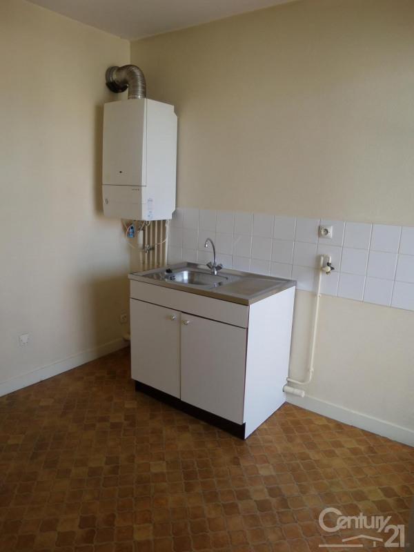 Affitto appartamento Caen 438€ CC - Fotografia 8