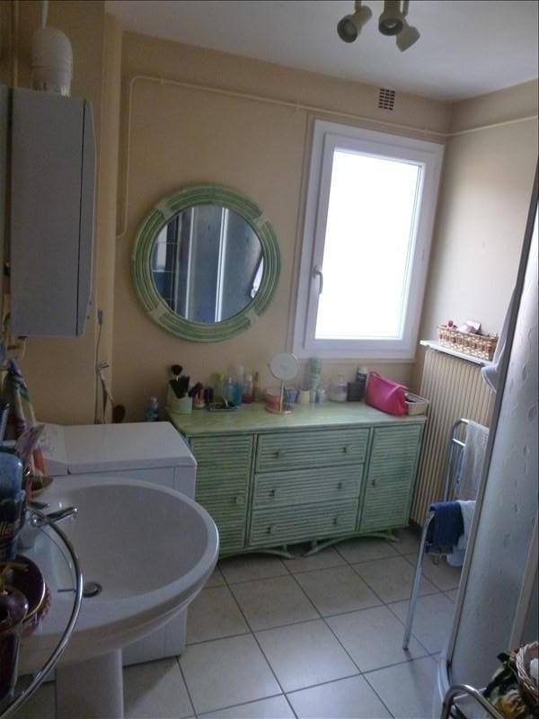 Vente appartement Tarare 85000€ - Photo 9