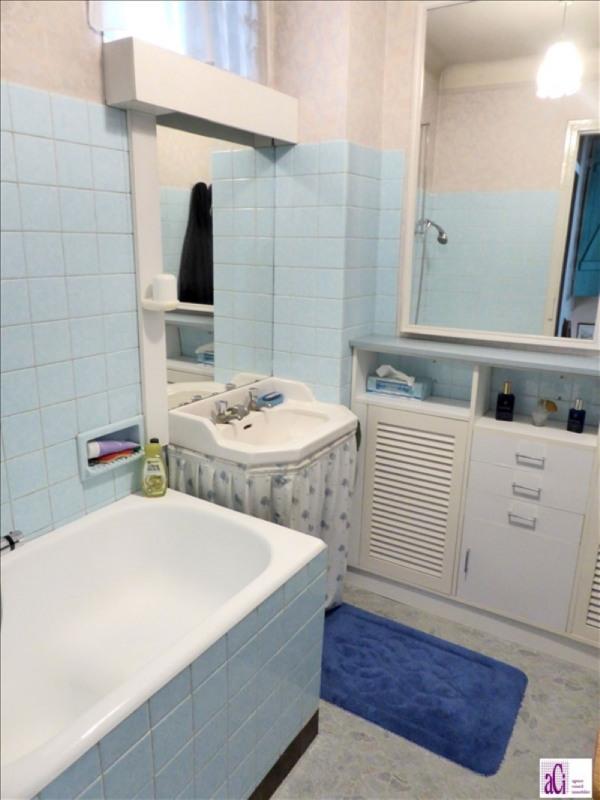 Vente maison / villa Fresnes 310000€ - Photo 5