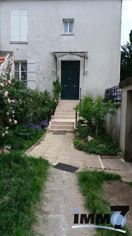 Vente maison / villa La ferte sous jouarre 290000€ - Photo 6