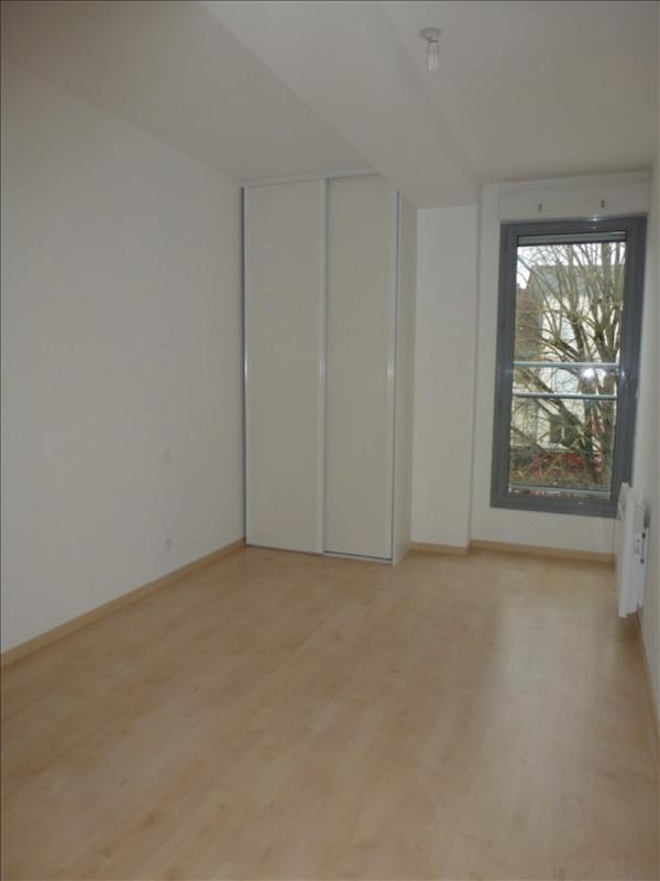 Location appartement Chatellerault 855€ CC - Photo 7