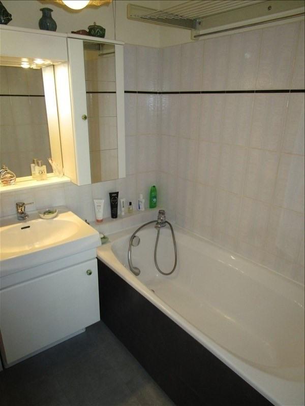 Vente appartement St denis 163000€ - Photo 5