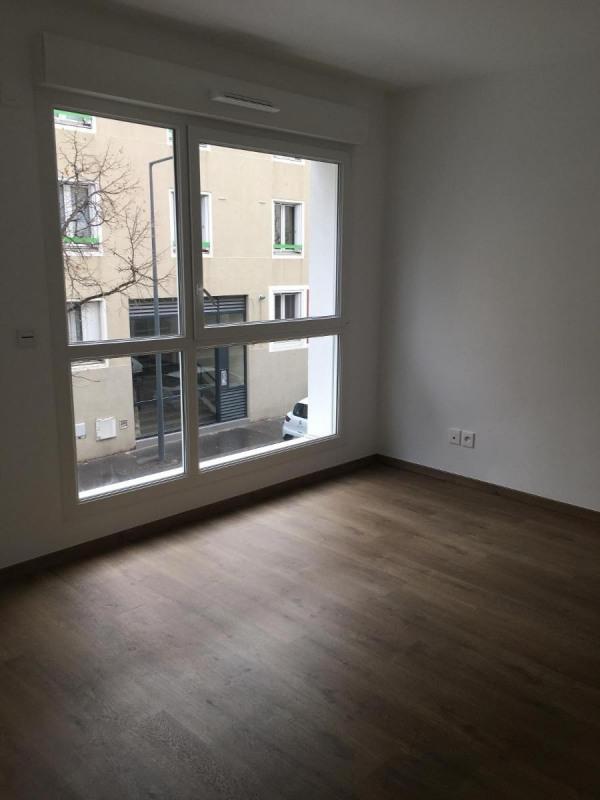 Location appartement Villeurbanne 690€ CC - Photo 2