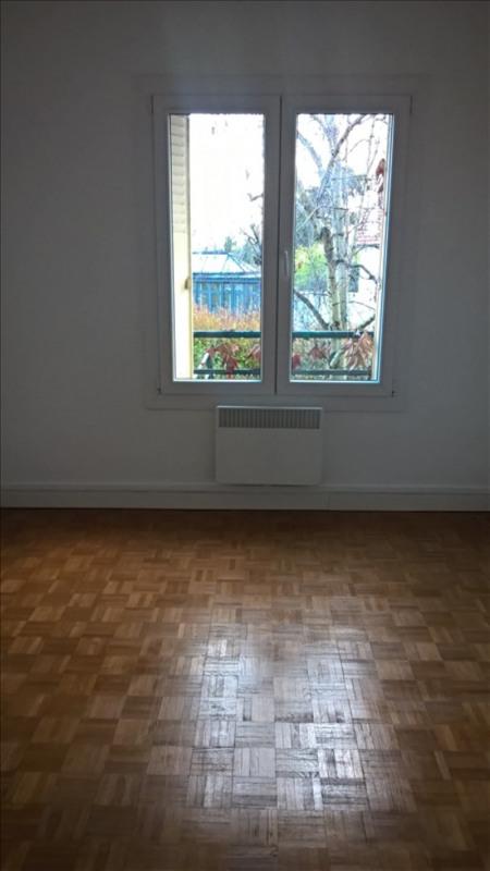 Vente appartement Le perreux sur marne 255000€ - Photo 5