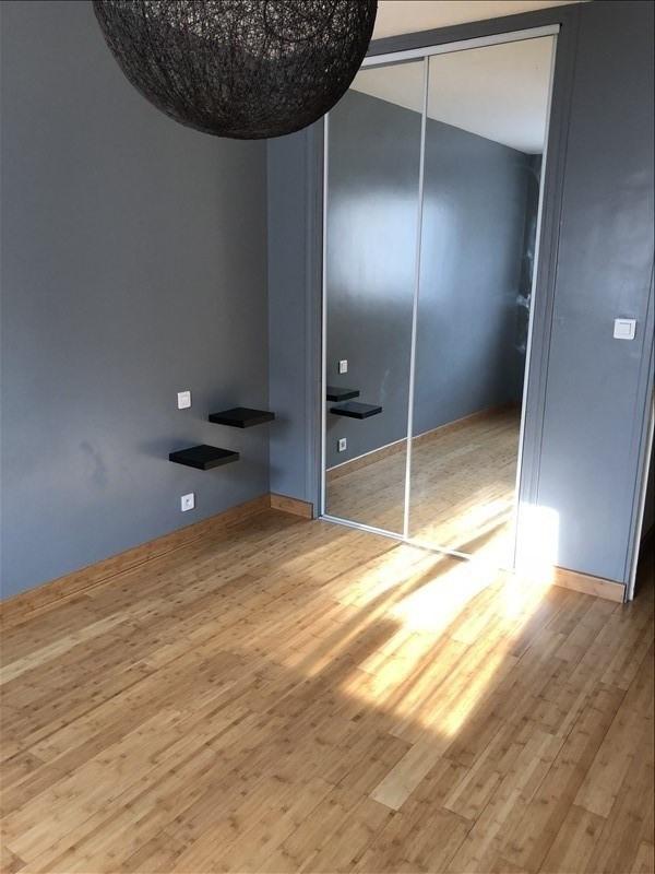 Vente appartement Rosny sous bois 254000€ - Photo 7