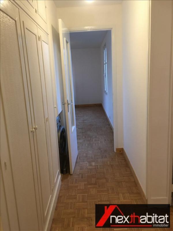 Vente appartement Les pavillons sous bois 129000€ - Photo 3