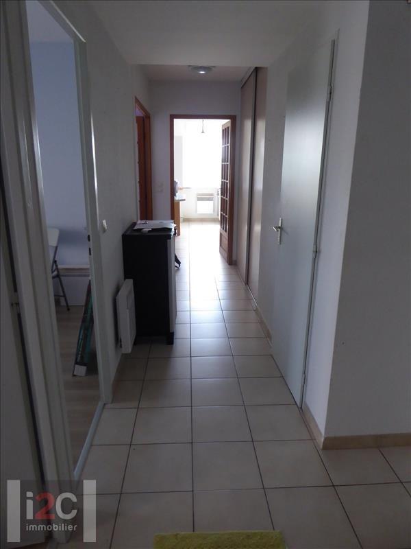 Vendita appartamento Segny 259000€ - Fotografia 7