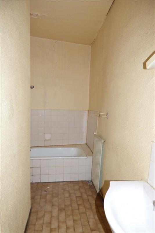 Sale apartment Romans sur isere 65000€ - Picture 3