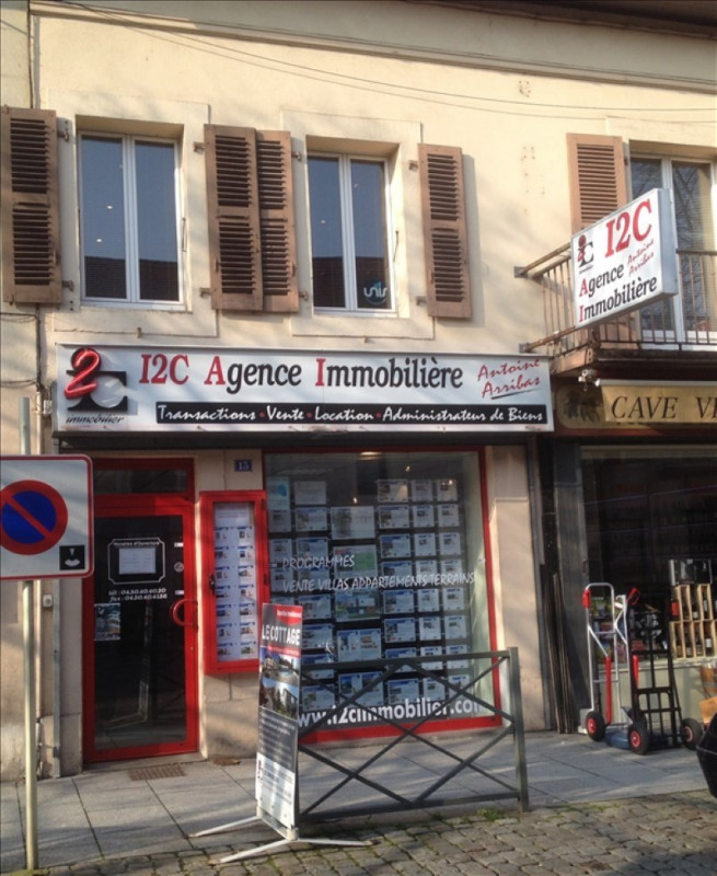 Vente local commercial Ferney voltaire 40 000€ - Photo 2