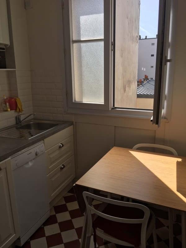 Locação apartamento Paris 7ème 1600€ CC - Fotografia 3