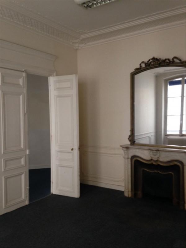Location bureau Paris 8ème 4200€ HT/HC - Photo 1