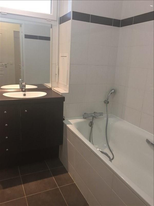 Location appartement Villetaneuse 860€ CC - Photo 7