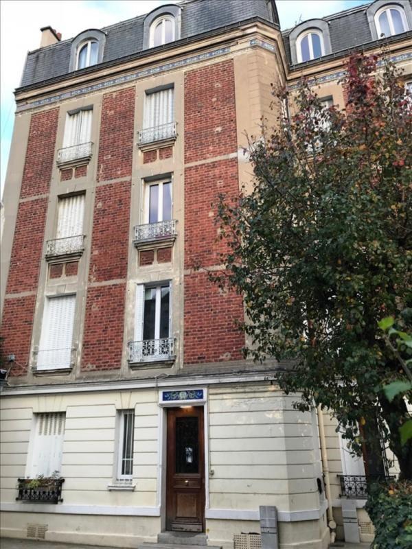 Vente appartement Le perreux sur marne 158500€ - Photo 5