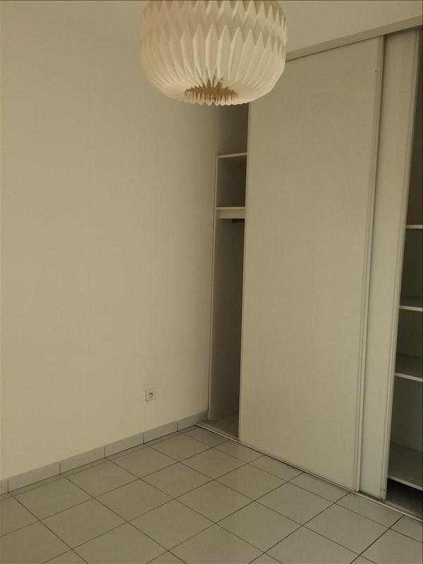 Vente appartement Aucamville 118800€ - Photo 10