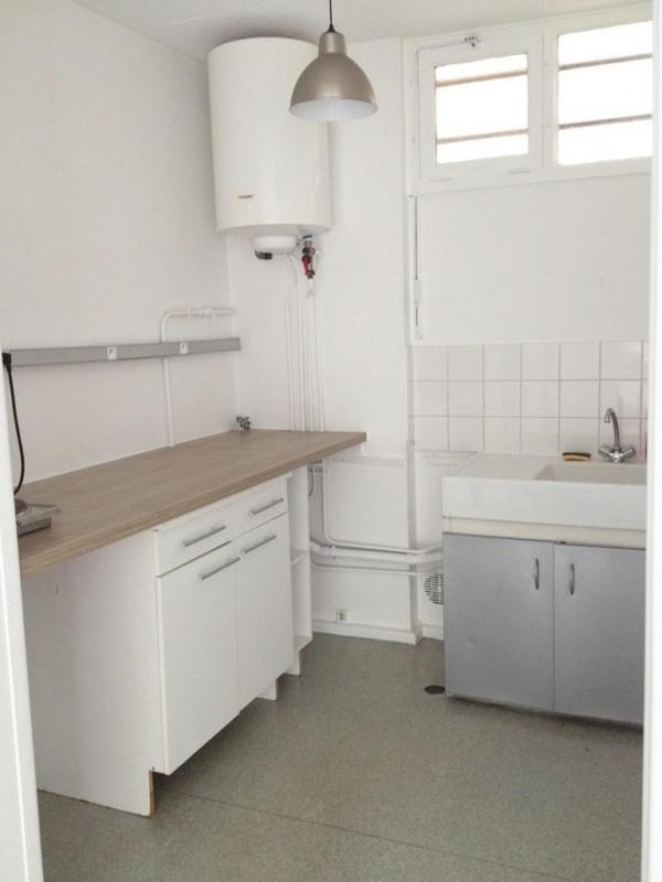 Vente appartement Lyon 8ème 121900€ - Photo 5