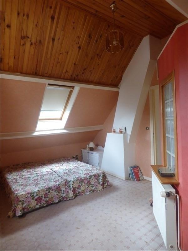 Vente maison / villa Rebais 349500€ - Photo 14