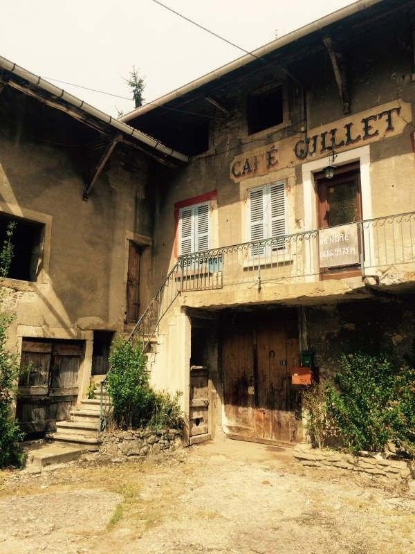 Vente maison / villa Villebois 85000€ - Photo 1