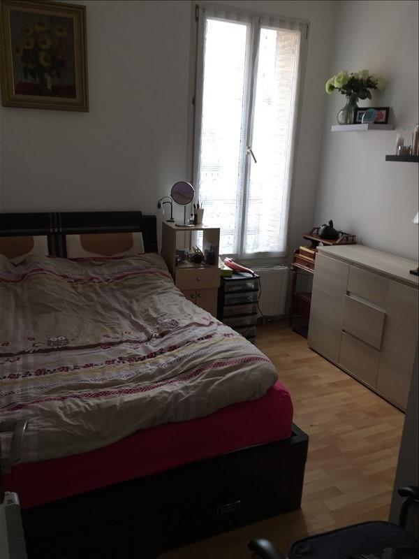 Vente appartement Bondy 179000€ - Photo 9