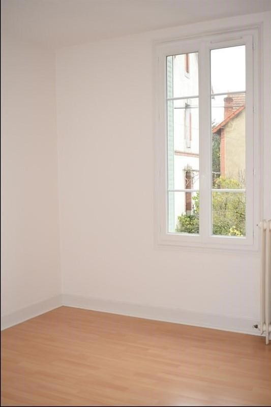 Location appartement Yzeure 450€ CC - Photo 1