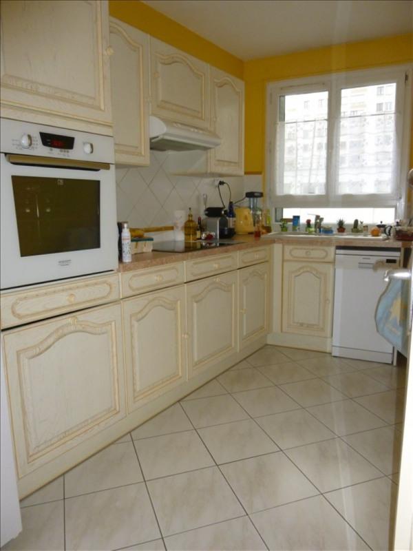 Vente appartement Paris 19ème 370000€ - Photo 3