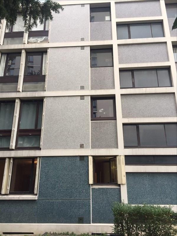 Vente appartement Paris 20ème 325000€ - Photo 5