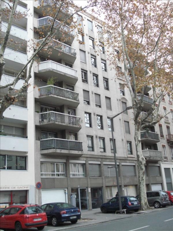 Vente appartement Lyon 2ème 235000€ - Photo 1