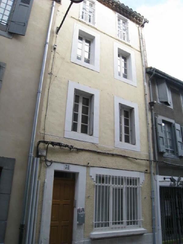 Vente immeuble Carcassonne 90000€ - Photo 12
