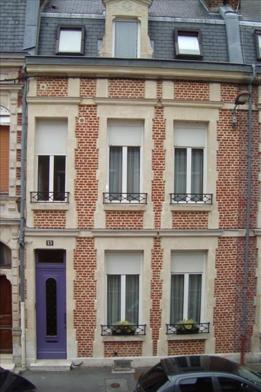 Vente maison / villa St quentin 237500€ - Photo 1
