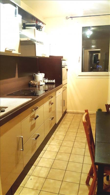 Vente appartement Torcy 203000€ - Photo 8