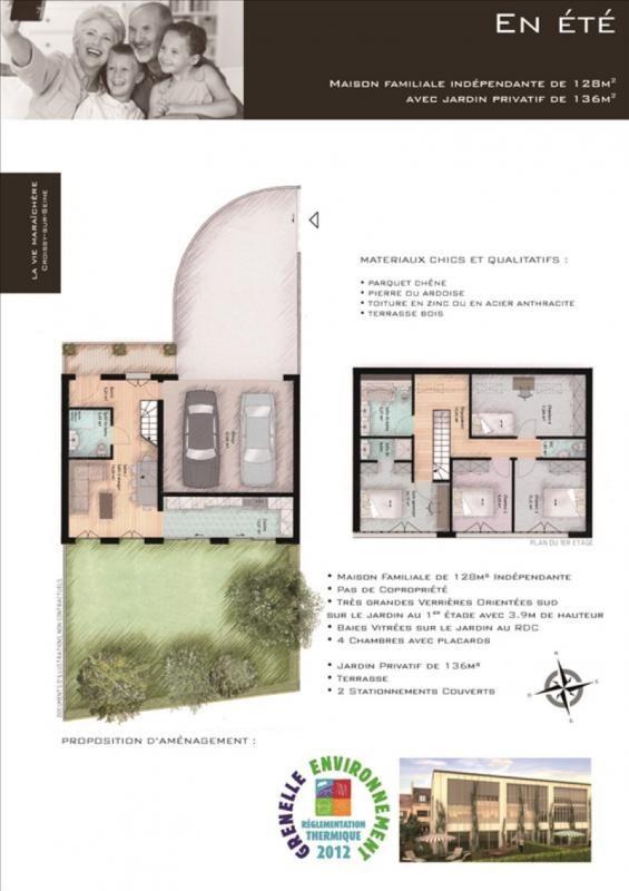 Vente terrain Croissy sur seine 380000€ - Photo 2