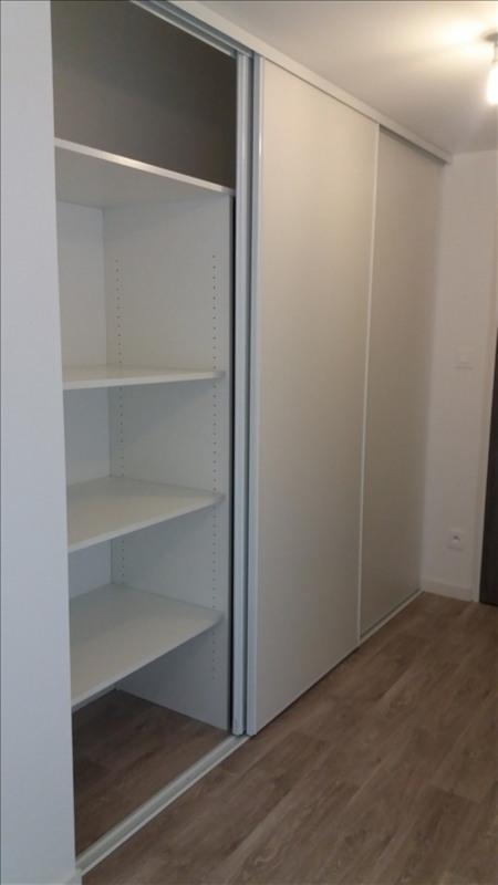 Location appartement Carquefou 762€cc - Photo 5
