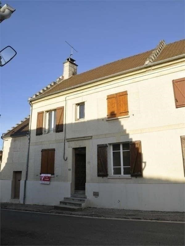 Rental house / villa Soissons 592€ CC - Picture 1