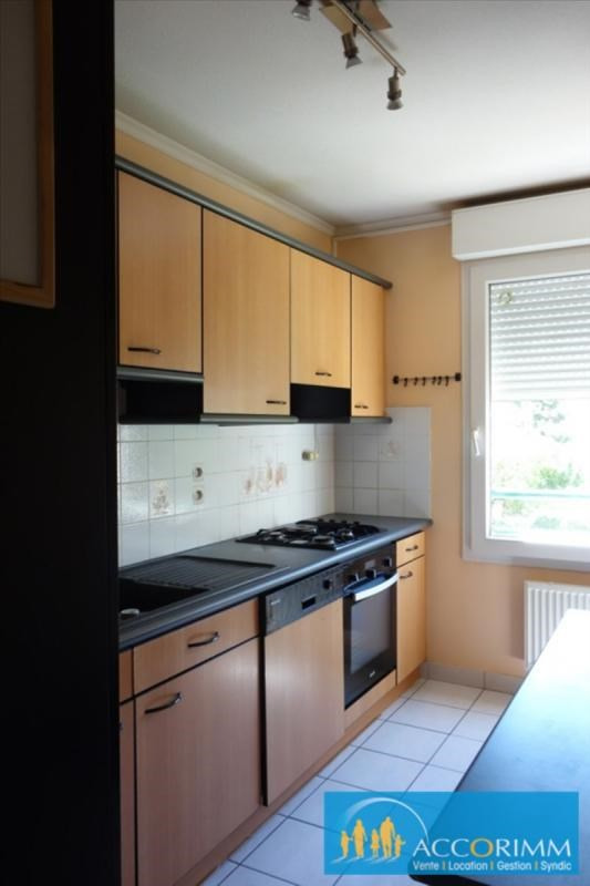 Vente appartement Villeurbanne 169 000€ - Photo 2