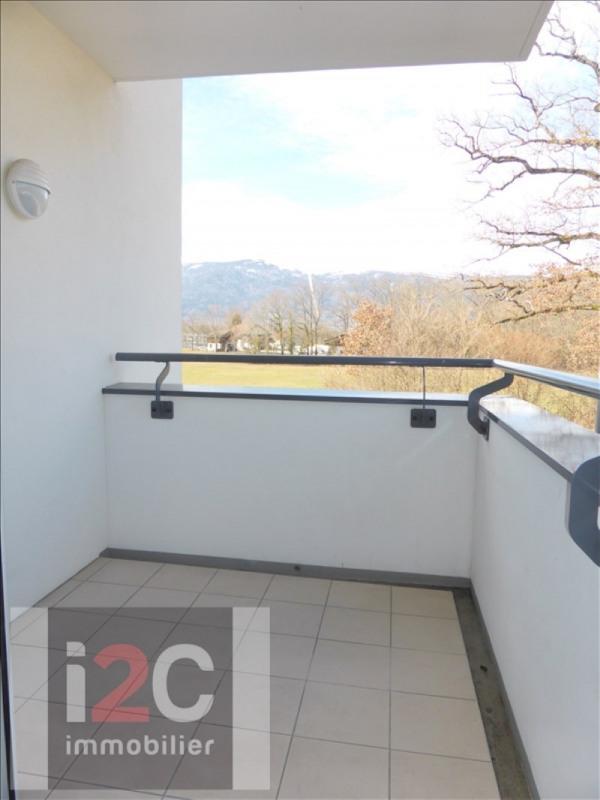 Alquiler  apartamento Prevessin-moens 1471€ CC - Fotografía 7