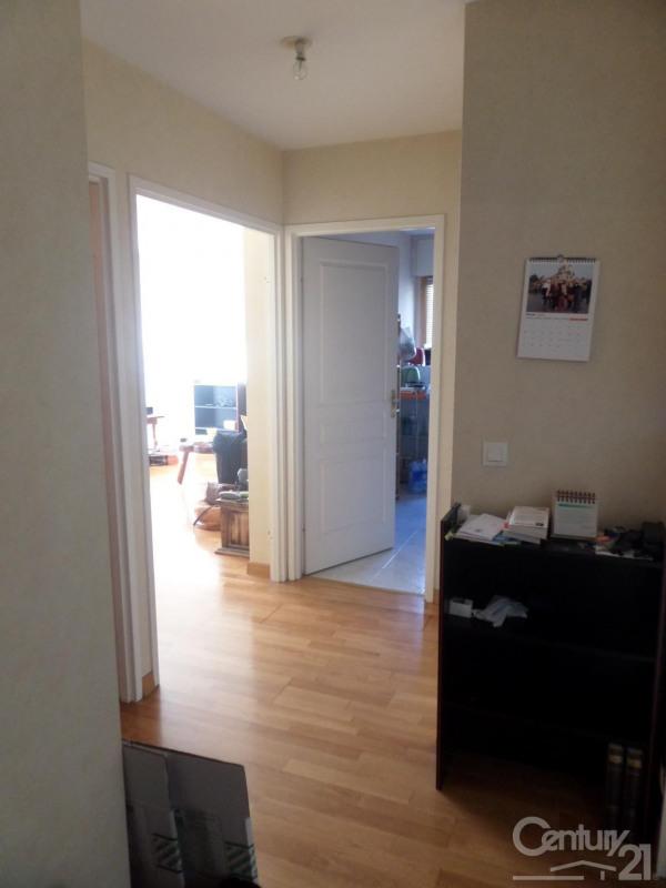 Locação apartamento Caen 686€ CC - Fotografia 6