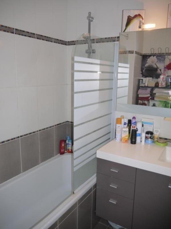 出售 公寓 Bry sur marne 320000€ - 照片 3