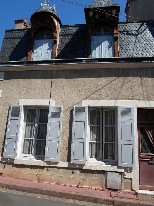 Vente maison / villa Romorantin lanthenay 95400€ - Photo 1