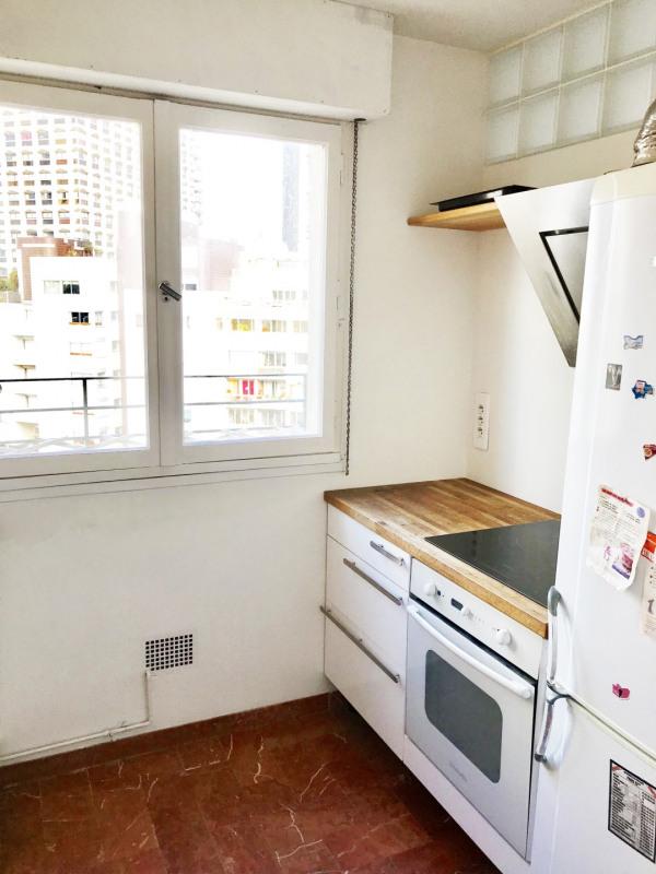 Vente appartement Paris 15ème 536000€ - Photo 5