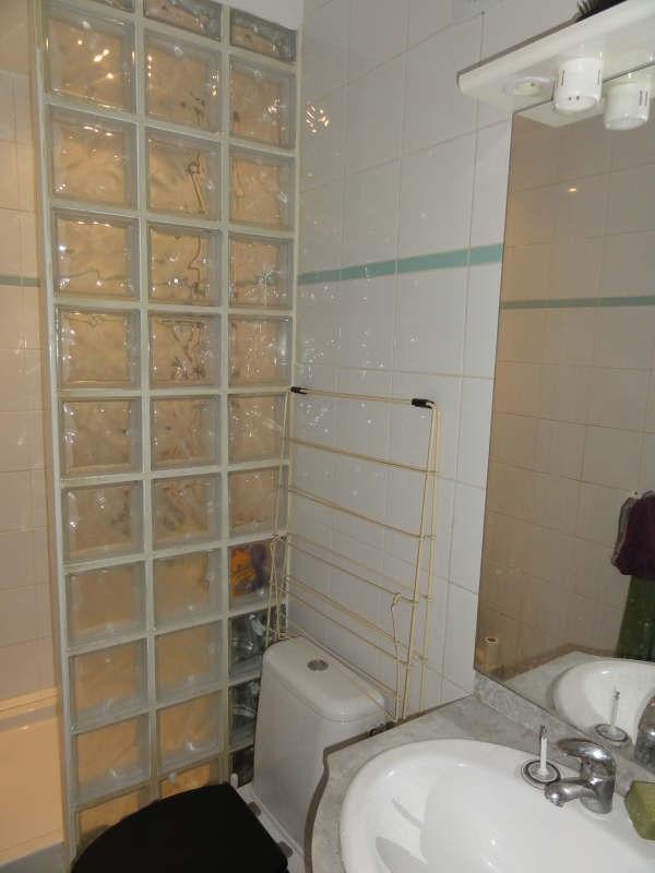 Vente appartement Rueil malmaison 115000€ - Photo 4