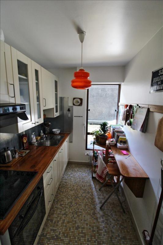 Vente appartement Paris 19ème 661500€ - Photo 4