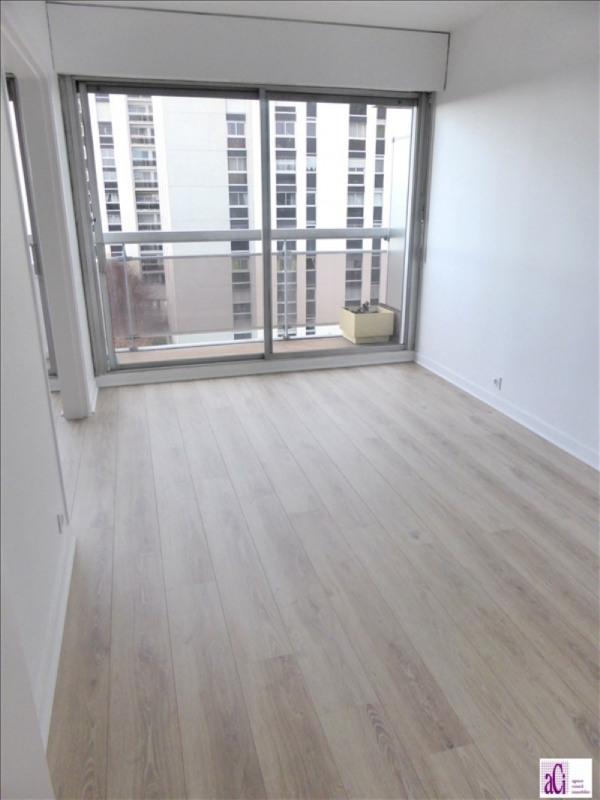 Sale apartment Chevilly larue 243000€ - Picture 5