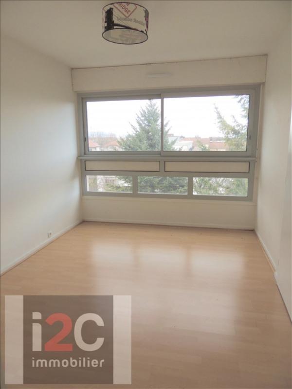 Vendita appartamento Ferney voltaire 295000€ - Fotografia 3