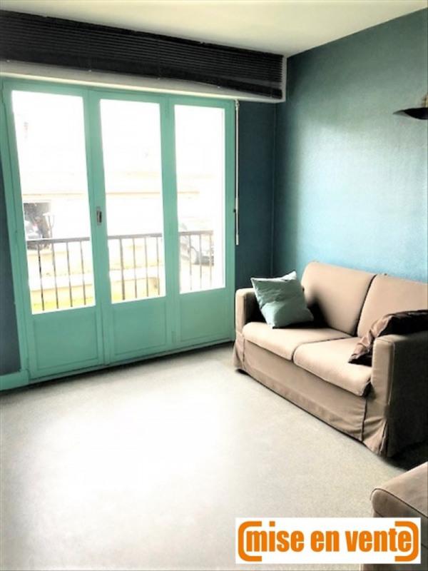 Продажa квартирa Bry sur marne 262000€ - Фото 3