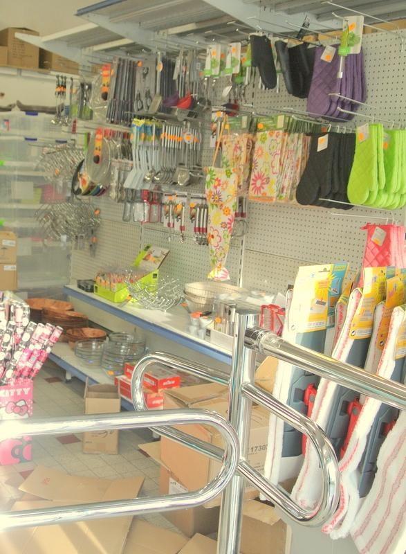 Location Local commercial Rillieux-la-Pape 0