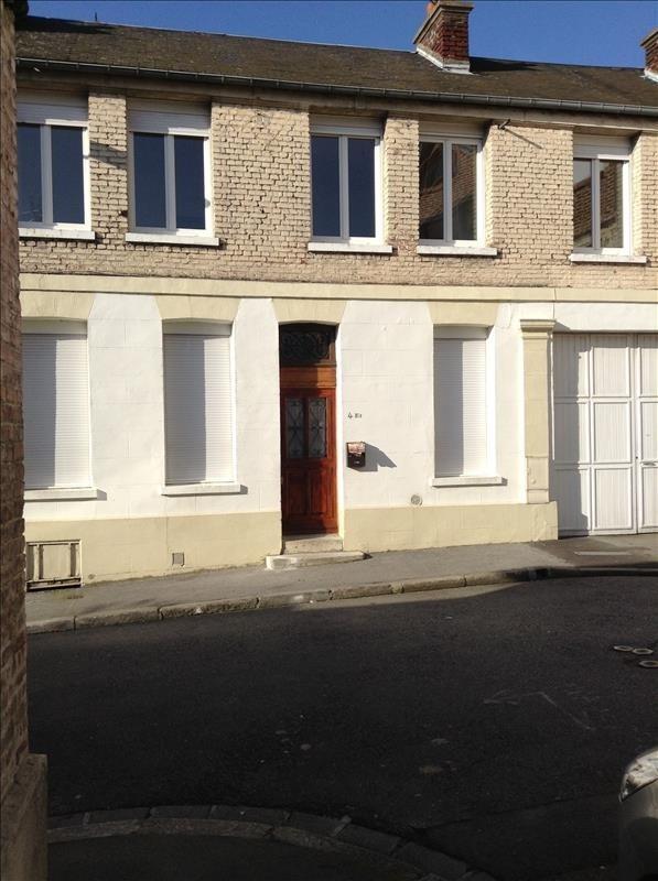 Vente maison / villa St quentin 86300€ - Photo 1
