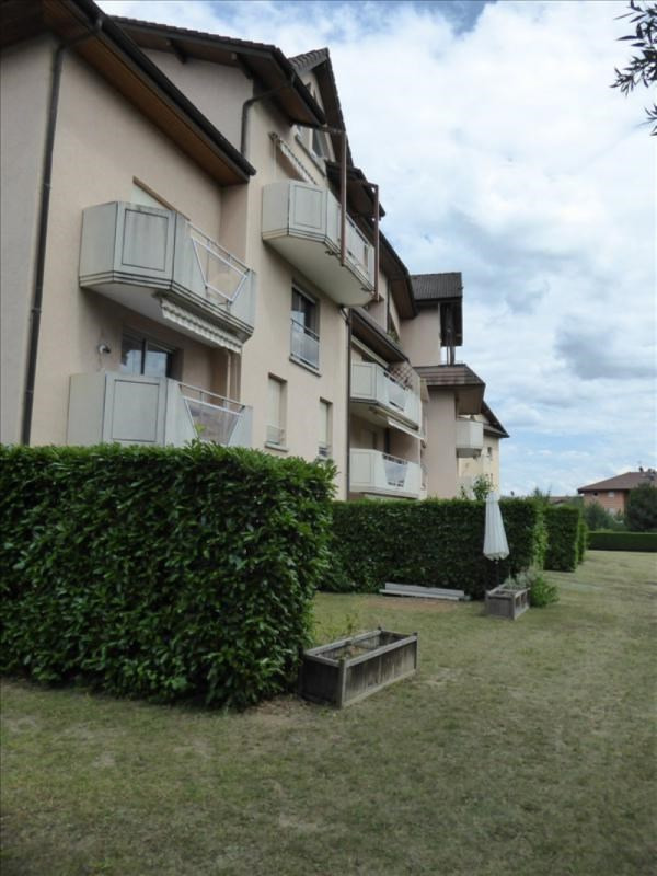 Vente appartement Ferney voltaire 250 000€ - Photo 1