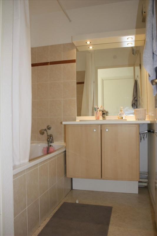 Vente appartement Toulouse 137000€ - Photo 4